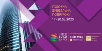 Виставка InterBuildExpo 2020, Київ